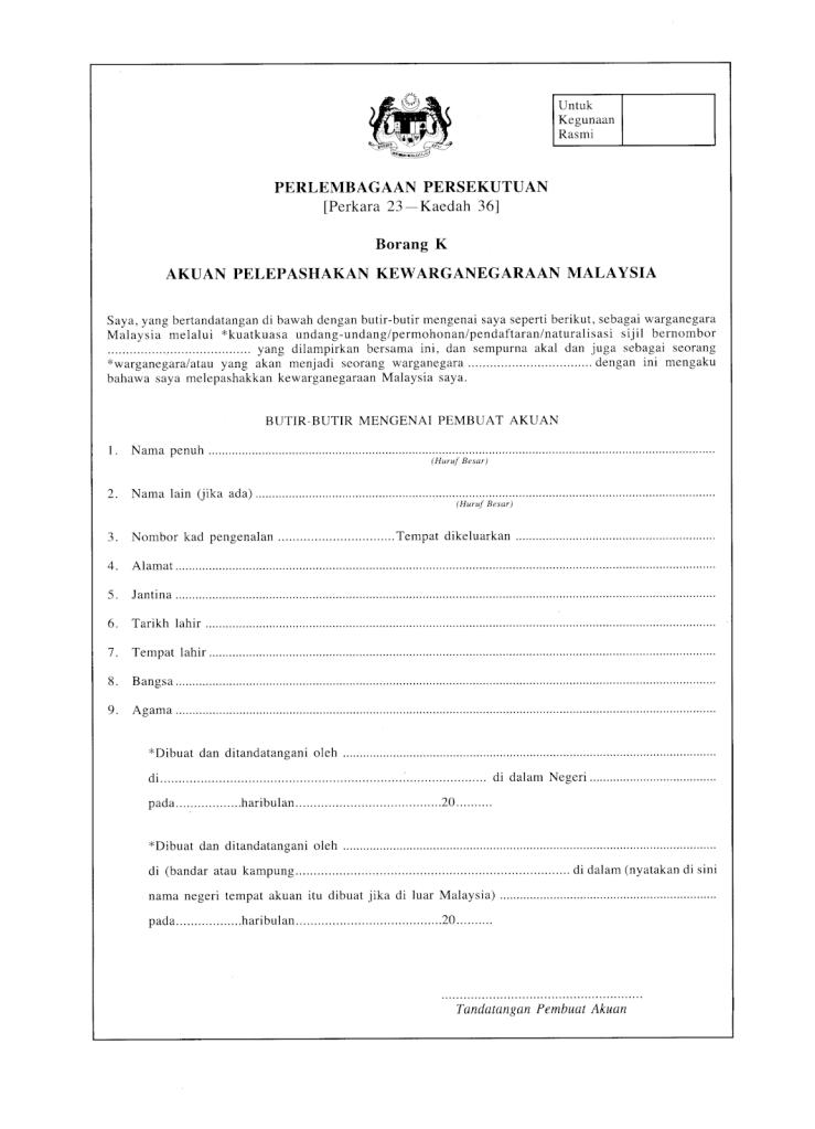Oct 2019 Renunciation Of Malaysian Citizenship Pinkolifant